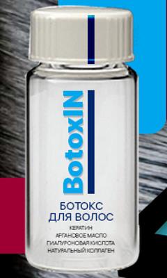 BotoxIN - Здоровые Волосы - Ботокс для Волос - Якутск