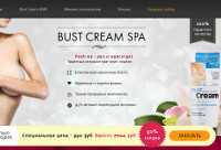 Увеличение Груди - Bust Cream SPA - Милославское
